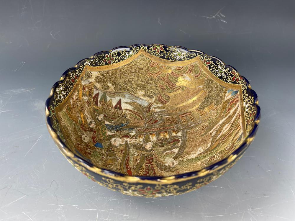 A Japanese Satsuma Bowl Kusube Nanbu Mark