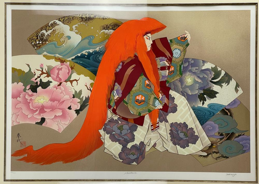 Morita Haruyo Masatsune Japanese Serigraph