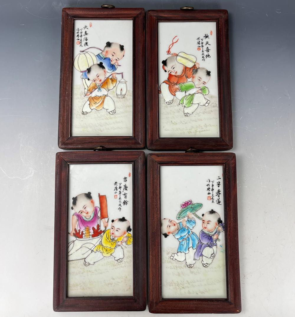 Four Chinese Famille Rose Porcelain Plaque