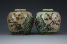 A Pair of Famille Verte Ginger Jars with Kangxi Mark