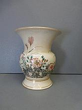 A 19th Century Chinese hand painted and enamelled