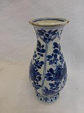 A late 18th Century Chinese blue and white