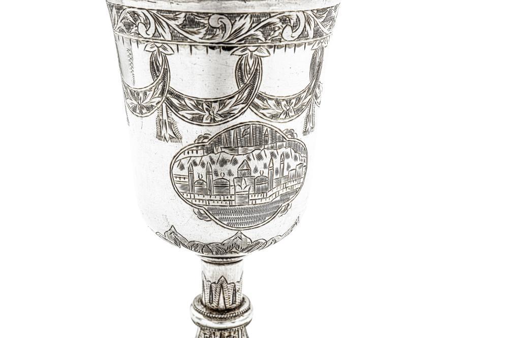 A rare set of six mid-19th century Armenian parcel gilt silver goblets, Van circa 1870