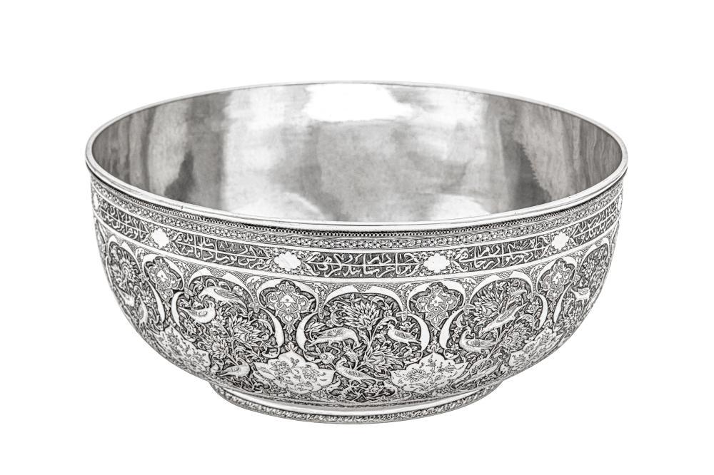 A mid-20th century Iranian (Persian) silver bowl, Isfahan circa 1950, mark of Martins of Tehran