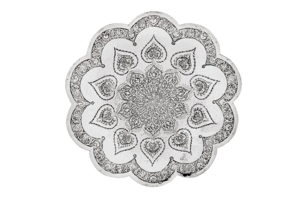 A mid-20th century Iranian (Persian) silver fruit bowl, Isfahan circa 1950