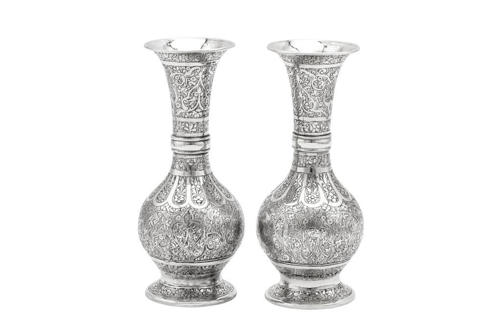 A pair of early 20th century Iranian (Persian) silver posy vases, Isfahan circa 1920