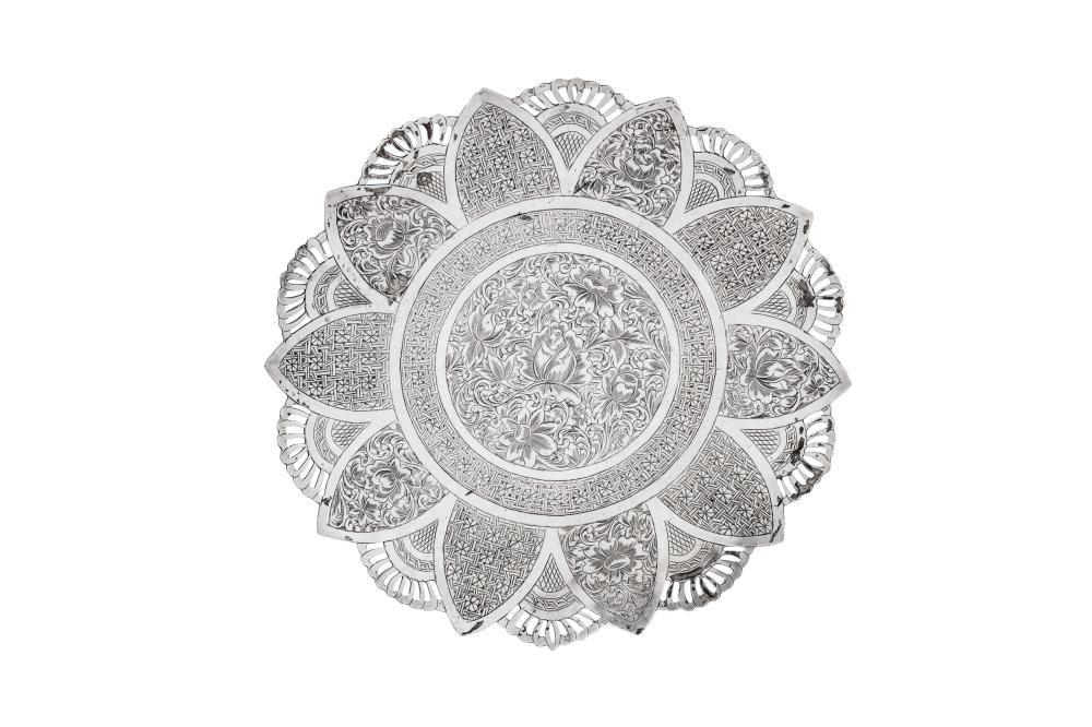 A mid-20th century Iranian (Persian) unmarked silver fruit bowl or stand, Tabriz circa 1940