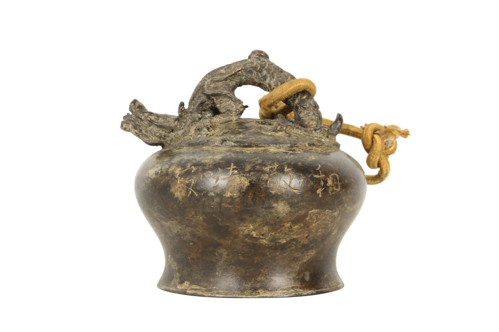 A CHINESE BRONZE BELL.