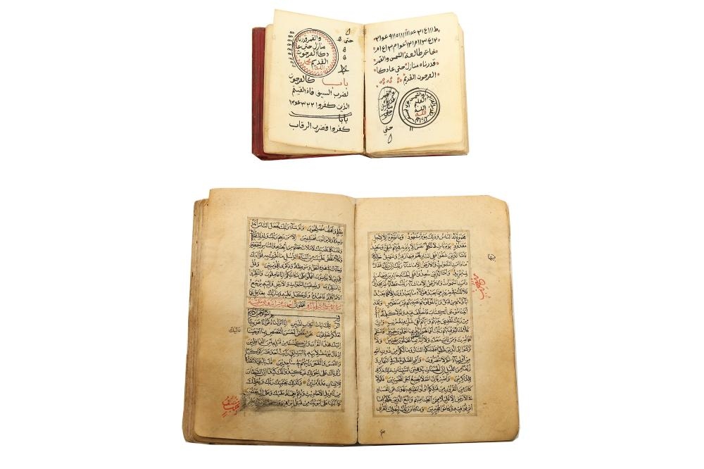A BOOK OF PROTECTION PRAYERS (HIRZ) AND AN INCOMPLETE QUR'AN Ottoman Provinces, 19th century