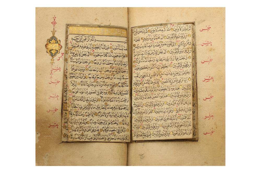 AN OTTOMAN QUR'AN Ottoman Turkey, dated 1202 AH (1787), signed Isma'il Qara Khan Zad