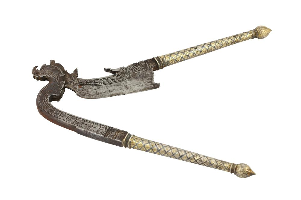 A SINGHA-SHAPED GILT NIELLOWARE STEEL BETEL NUT CUTTER Thailand, South East Asia, 19th century