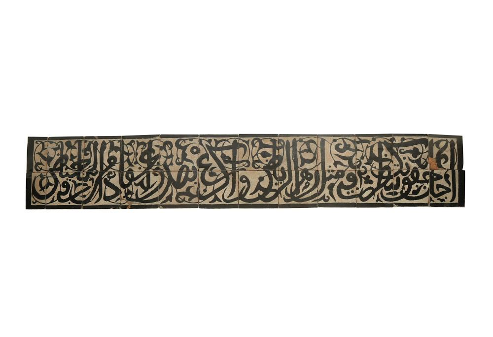 A MARINID-REVIVAL BLACK CALLIGRAPHIC POTTERY FRIEZE Possibly Morocco, 18th - 19th century