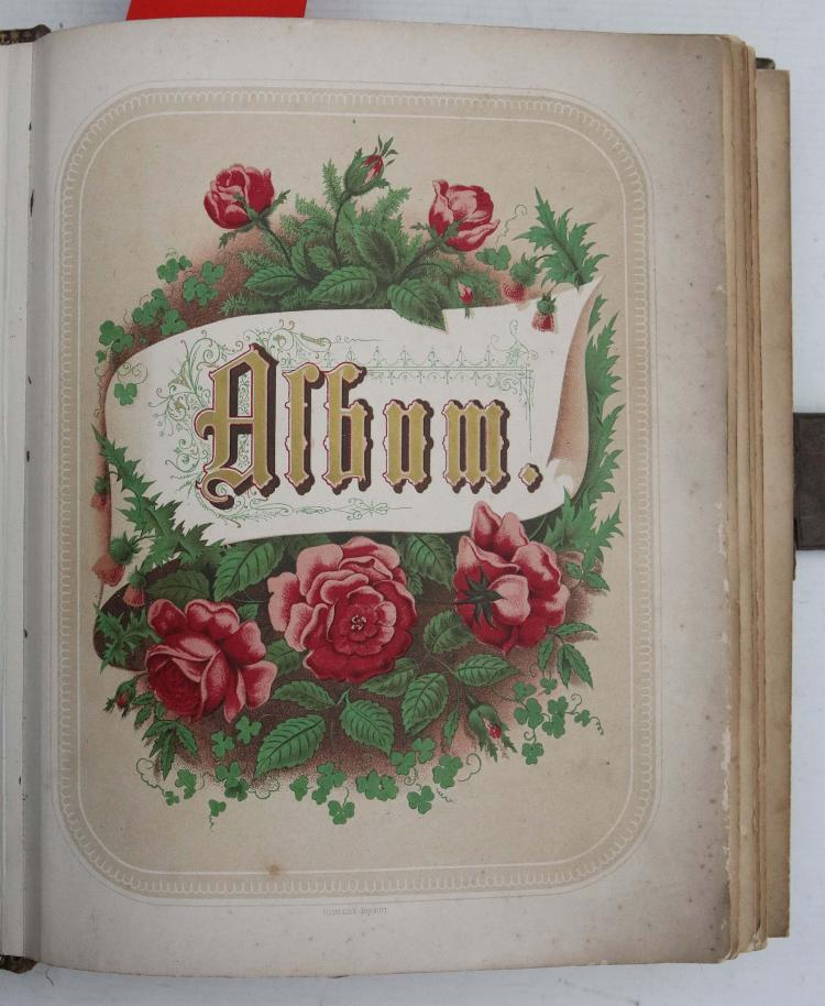 ALBUMS - A mid 19th Century leather bound cabinet album with photos of Queen Victoria, Gordon of Khartoum, Chormondely family, Haddon Hall. With: A small album of photographs including sailing, countryside vistas. (2)