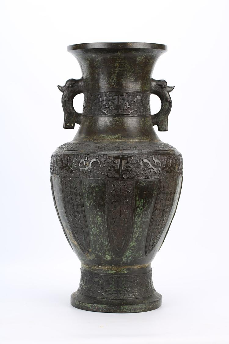Early Chinese Bronzes
