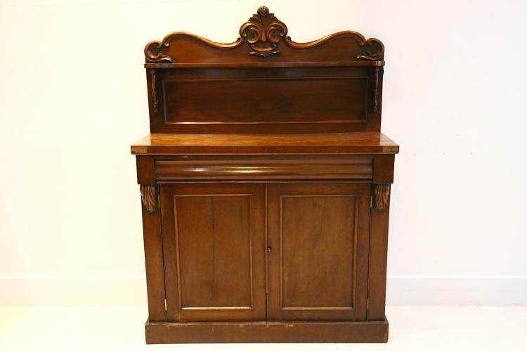 A Victorian mahogany chiffonier, late 19th Century