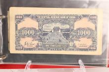 A collection of Chinese banknotes including 1940's one thousand and five hundred yuan notes and Imperial Japan / China banknotes. Condition very fine to average, total quantity: 21 notes (Qty).