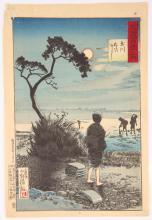 TWO PRINTS BY KOBAYASHI KIYOCHIKA.