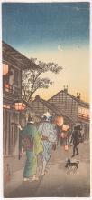 TWO PRINTS BY YOSHITOSHI AND ONE BY URUSHIBARA.