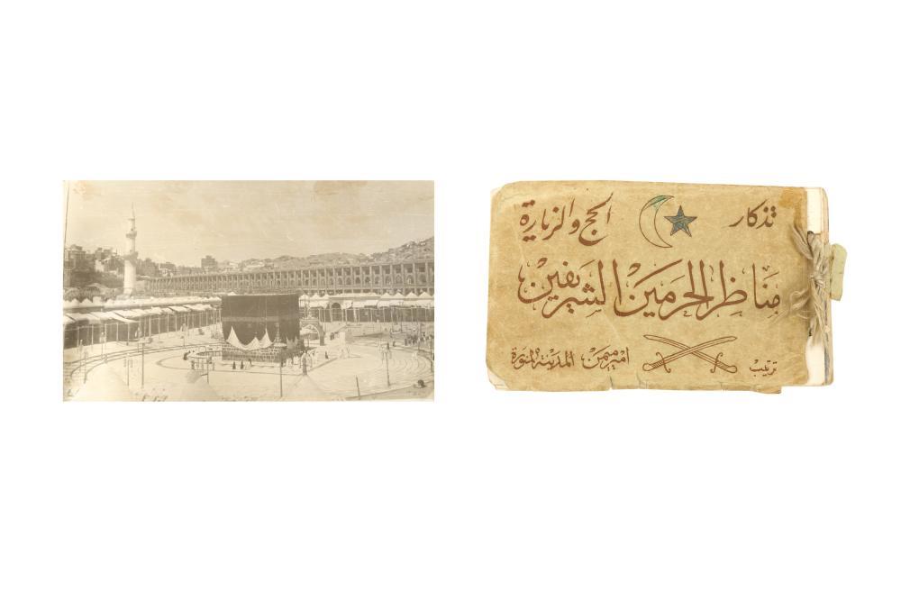 SOUVENIRS FROM HAJJ Mecca, Saudi Arabia, second half 20th century