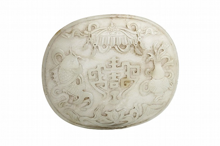 THREE CHINESE JADE 'BUDDHIST EMBLEMS' OVAL PANELS. Qing Dynasty. Each incised with possibly matching designs, 5-9cm long. (3) Provenance: Collection of Bernard Buckman (1910 – 1991). ? ????????????