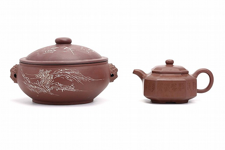 A CHINESE YIXING ZISHA TEAPOT AND COVER TOGETHER WITH A COOKING POT. The teapot of octagonal section, the sides inscribed with a calligraphic inscription, with seal mark of Gu Jingzhou (1915 – 1996), 11cm H, the cooking pot 15cm H. (2) ???????????? ?????????? ???? ???? ???? ????????????????????? ?????? ????? ??????? ????