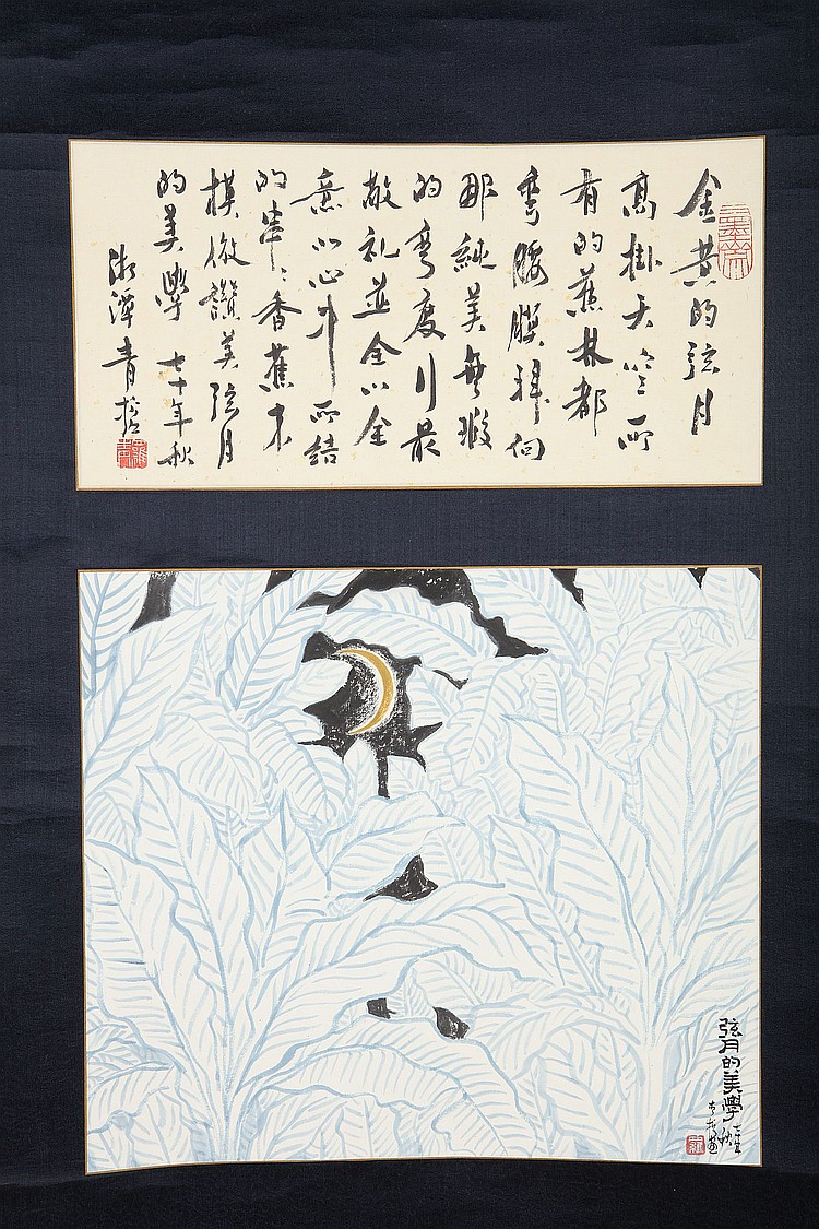 LO CH'ING (1948 –).   1970.   Xian yue di meixue, ink and colour on paper, hanging scroll, the calligraphy 19 x 34cm, the painting 34 x 34cm.   Provenance: Gordon Aldrick Collection; acquired directly from the artist.   ??(1948 –) ?????   ???????? ??? ? ??? ????????? ?????????? ????????? ????????????????????????????? ???? ????    ???????????????