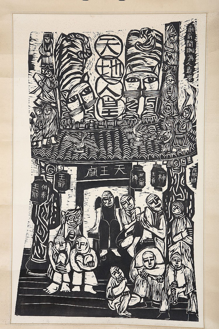 CHU WEI-BOR (1929 –). 1973. Water-based woodblock print on paper, limited to 4 of 30, 84 x 50cm. Provenance: Gordon Aldrick Collection; acquired in Taiwan circa 1985 on the advice of Lo Ch'ing. ???(1929 –) ??