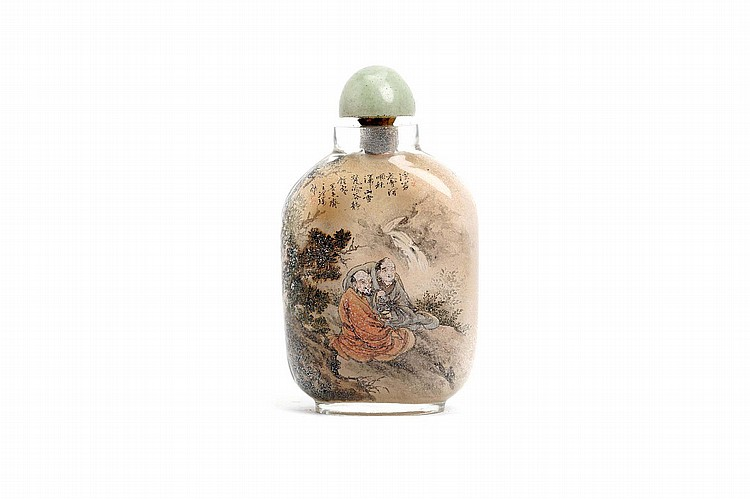 A CHINESE INSIDE PAINTED SNUFF BOTTLE. 20th Century. Each side decorated with figures in a landscape, 8.5cm H. ?????