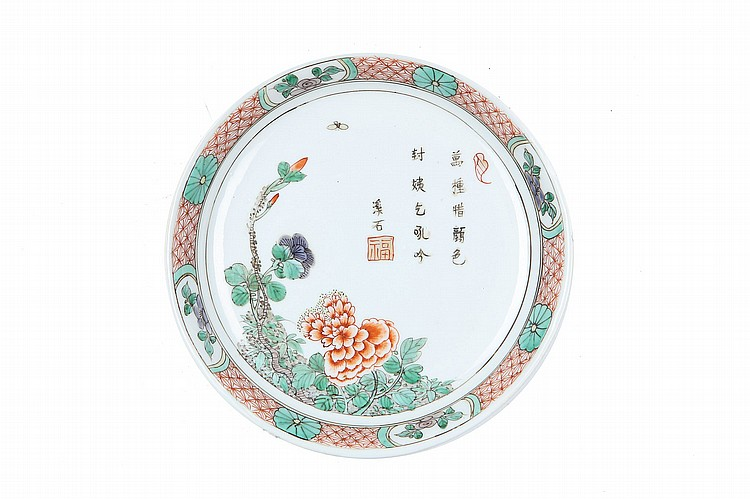 A CHINESE FAMILLE VERTE 'PEONIES' DISH.   Qing Dynasty, Kangxi era.   The central roundel with peonies and branches beside a calligraphic inscription, decorated with 16cm diameter.   ? ?? ??????    ???????? ????? ??