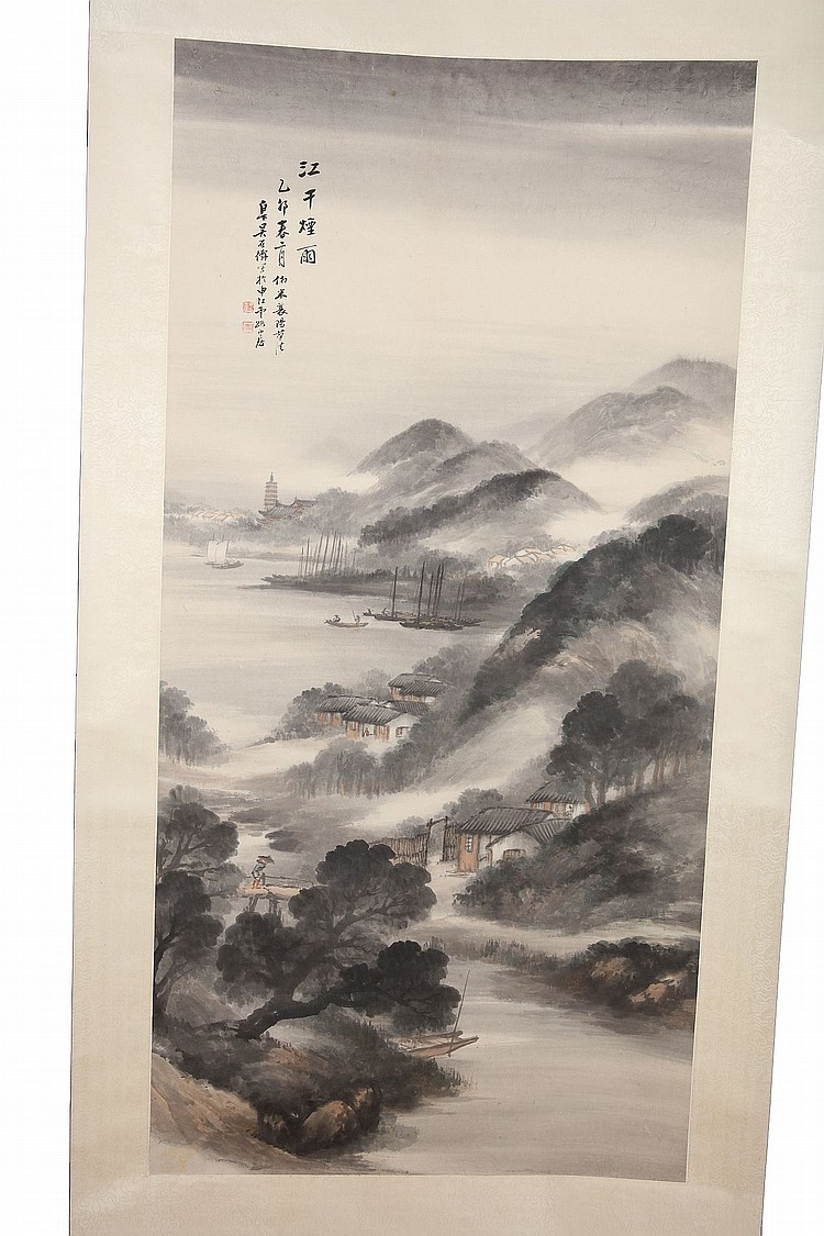 WU SHIRU.   Republican era.   CHINESE SCHOOL.   Ink on paper, hanging scroll, 136 x 68cm.   Provenance: Brian Pearson (1926 – 2003) Collection, acquired in China between 1945 and 1946.   ??? ????   ????????????????????*????????