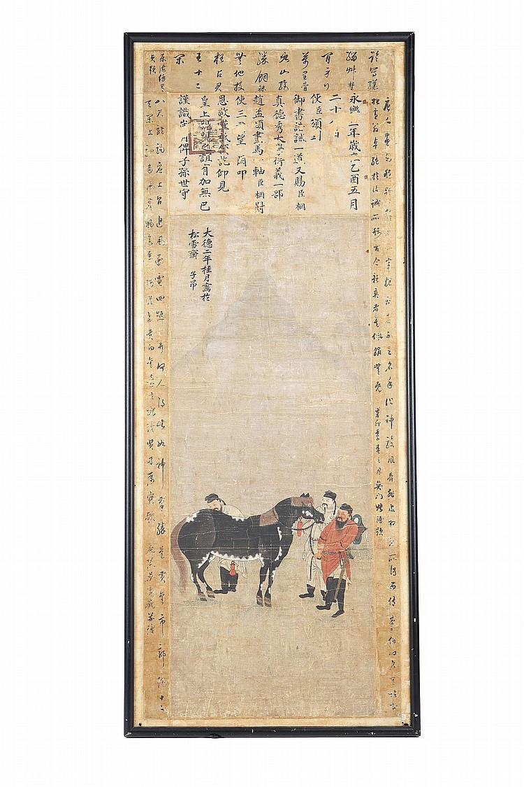 CHINESE SCHOOL.   Horse and attendant, ink and colour on paper, framed, 135 x 55cm.   Provenance: Formally in the Joseph A. Montgomery Collection.   ? ???   ??? ??????????? ????    ?????????