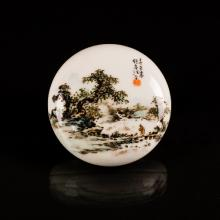 A Chinese porcelain circular seal paste box, painted by Wang Yeting, decorated a figure on bridge in a landscape, 6.5cm diameter/Provenance: Peter Wain, 12th September 2005/see illustration