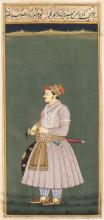 Late 19th Century Indian school/Portrait Miniature of a Dignitary/bears inscription/watercolour, 17cm x 8cm