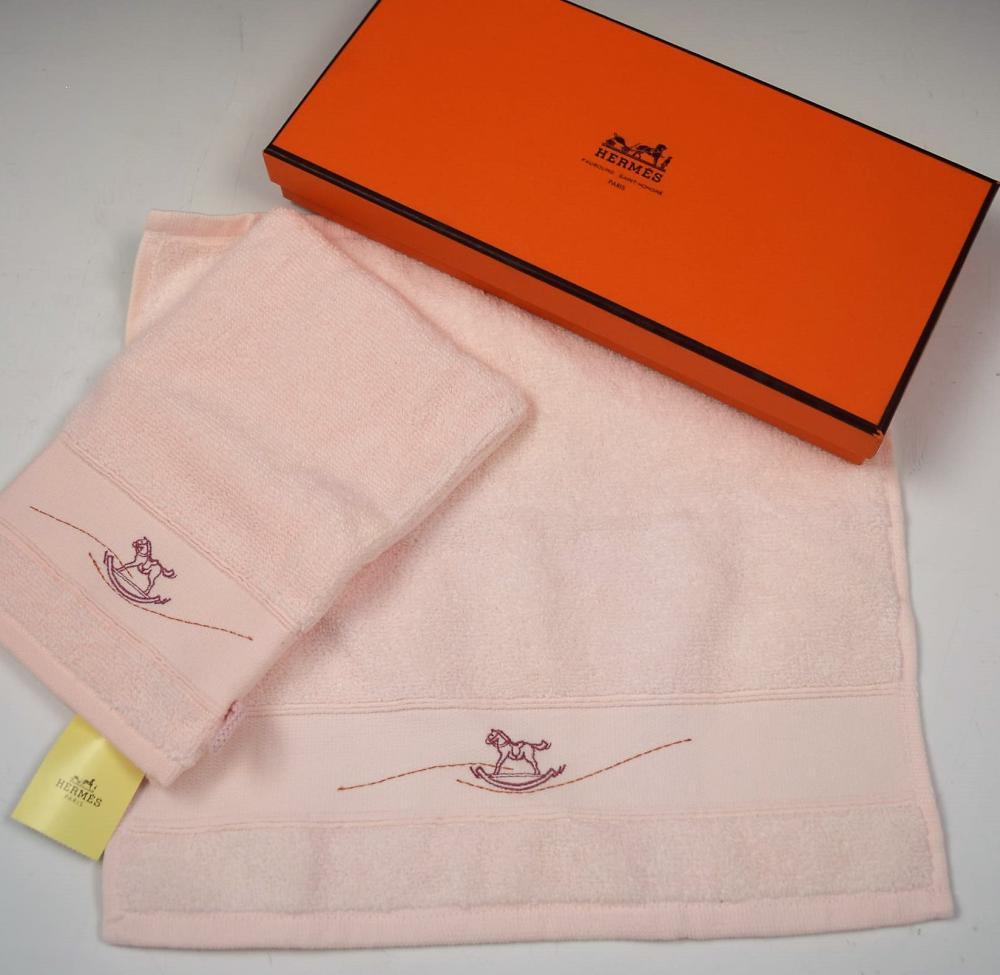Hermes Baby Towel