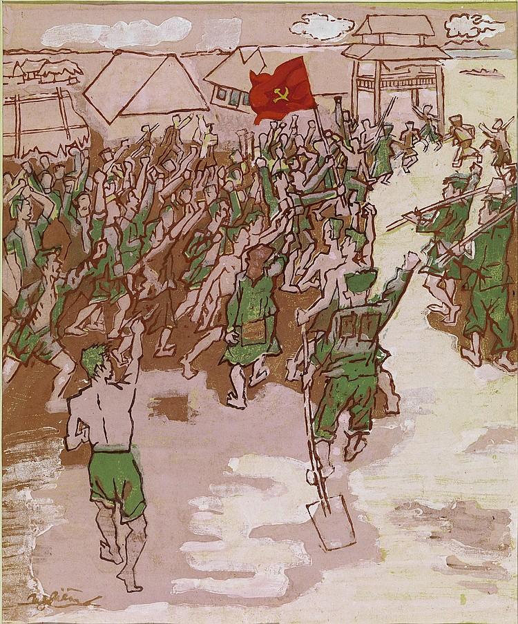 NGUYEN TU NGHIEM  (b. Vietnam 1922)