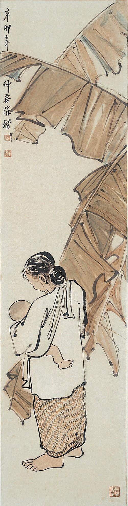 CHEN CHONG SWEE  (China 1910-Singapore 1986)