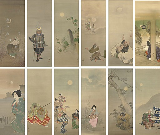 Tsuki junidai (Twelve aspects of the moon)