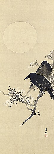 Yozakura karasu (Crows on cherry branch at night)
