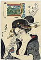 Imayo bijin junikei (Twelve scenes of modern beauties),  Eisen (1790), Click for value