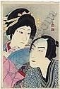 Ichikawa Shocho II (1886-1940) and Kataoka Gado IV (1882-1946) as Umekawa and Chubei, in the play Koibikyaku Yamato Orai , 1927 Onoe Matsusuke IV (1843-1928) as Inga Monoshi Kohei, in the play Imashimegusa susuki no nozarashi , 1925 Ichimura, Shunsen Natori, Click for value