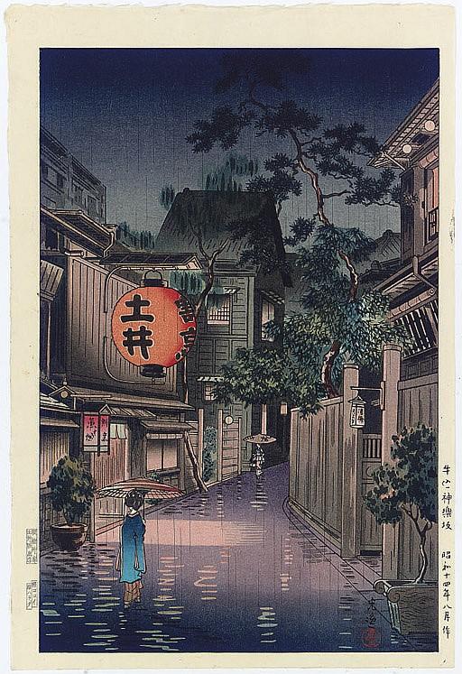 Ushigome Kagurazaka (Ushigome Kagurazaka), [1939.9] Haru no yuki Kyoto Maruyama (Spring snow at Maruyama, Kyoto), 1936.3 Ueno koen (Ueno Park), 1939.4 Akashi no hama (Akashi Beach), 1934 Nara Horyuji (Horyuji Temple, Nara), 1938.6 Mount Fuji