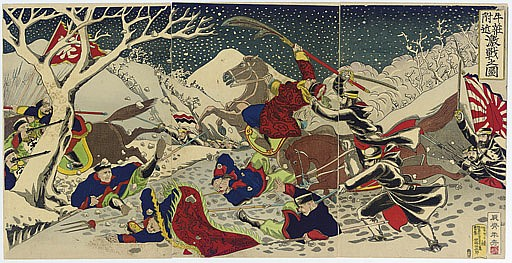 Migita Toshihide (1862/1863-1925)