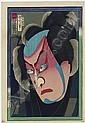 Toyohara Kunichika (1835-1900), Utagawa Kunisada, Click for value