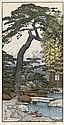 Toshi Yoshida (1911-95) , Toshi Yoshida, Click for value