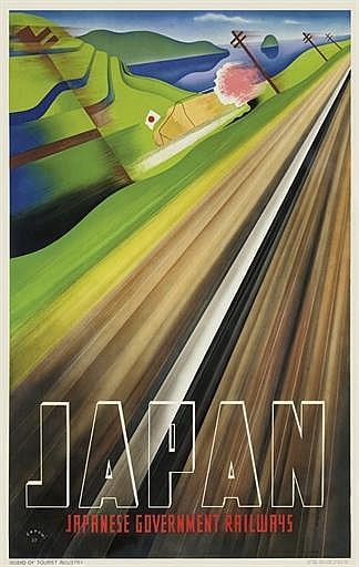 SATOMI, MUNETSUGU (1900-1995)