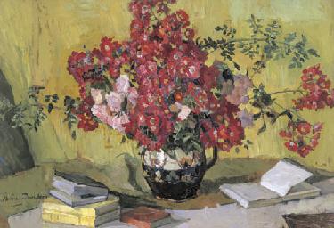 BESSIE ELLEN DAVIDSON (1879-1965)