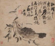 WITH SIGNATURE OF SHITAO (1642-1707),