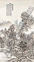LU HUI (1851-1920), Hui Lu, Click for value