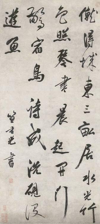 DAO CHONGGUANG (1623-1692)