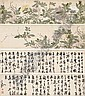 CHEN CHUN (1483-1544), Shun (1483) Chen, Click for value